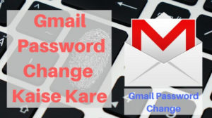 email id ka password kaise change kare