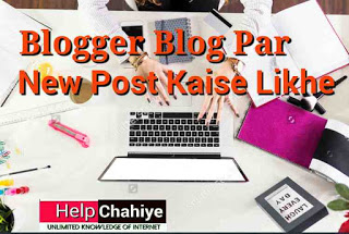 New Post Kaise Likhe