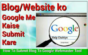 Search Engine Me Blog/Website Submit Kaise Kare