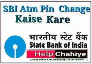 Atm Card Pin Change