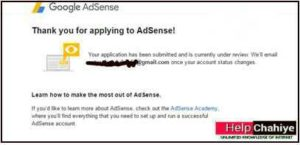 Adsense_application_submited