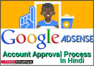 AdSense Approval Process