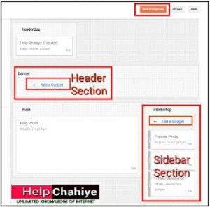 Blogger_blog_layout_section