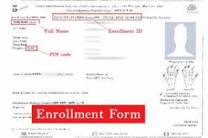 enrollment_form