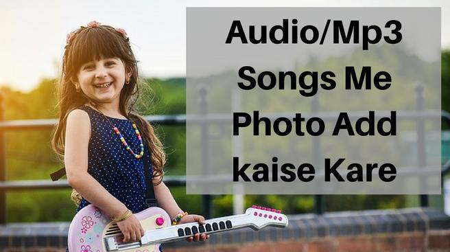 Songs Me Photo Add kaise Kare