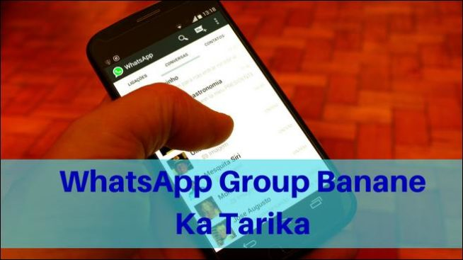 WhatsApp Group Banane Ka Tarika