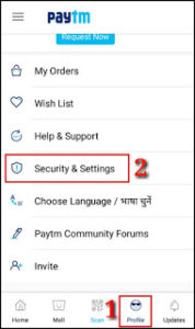 paytm security and setting