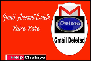 Google Gmail Account Delete Kaise Kare