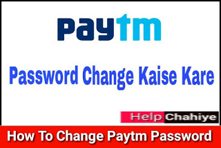 Paytm Password Change