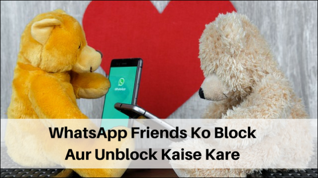 WhatsApp Friends Ko Block Aur Unblock
