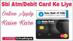 SBI Atm Card Ke Liye Online Apply