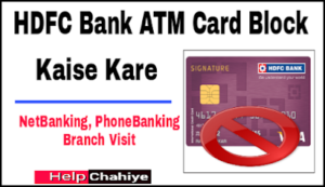 HDFC Atm Card Block