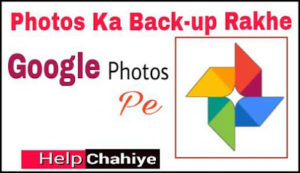 Photos Ka BackUp