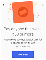 pay-to-win-1lakh