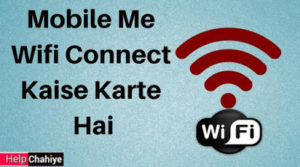 Mobile Me WiFi Connect