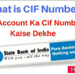 Sbi Account ka CIF No