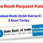 Sbi Cheque Book Request Form Online and ATM
