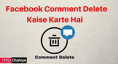 Facebook Comment Delete
