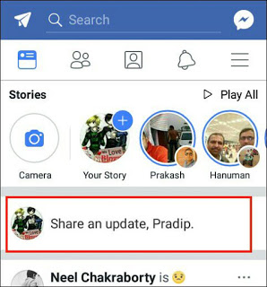 facebook-share-an