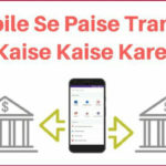 Money Transfer Kaise Kare