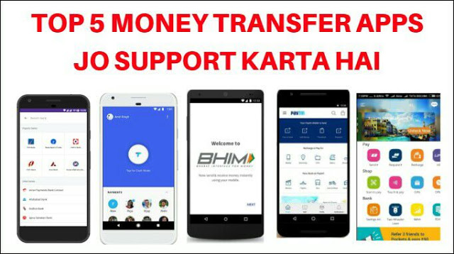 Money Transfer Karne Wala Best Apps