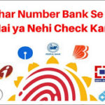 Bank Account Aadhar Se Link Hai