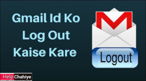 Gmail Id Log Out