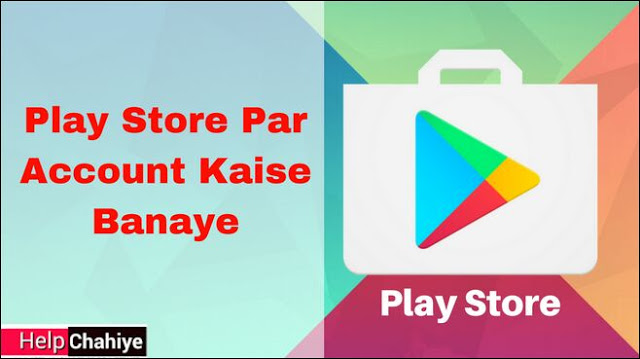 Play Store Id