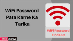 WiFi Password Pata Karne